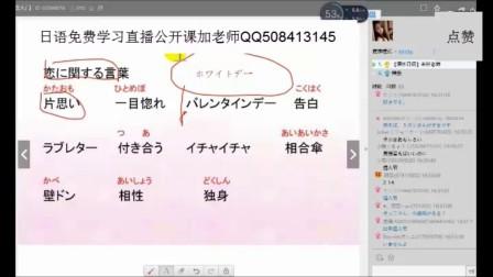 日语学习入门五十音图教学视频之日语发音教程称呼用法