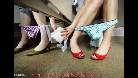 日本女子一小时内两次被人拖入厕所强暴