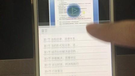 2018年初级会计职称考试_改革后最新学习地-至诚会计网校发布视频