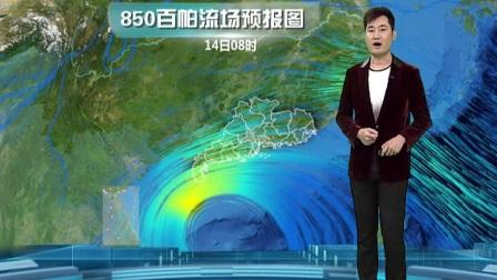 20171010广东卫视天气预报