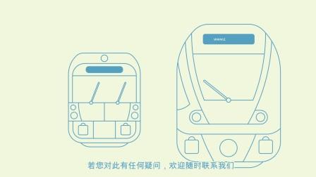 Eurail欧铁丨通票使用指南之预订篇