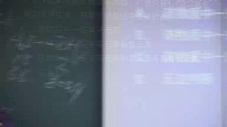 第1讲_物质的构成和变化、元素化合物---2