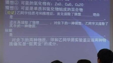 7【精华学校】初中化学范卿平第2讲_化学实验、计算---2