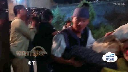 嗯哼大王撩完泡芙撩小山竹,杜江无奈:我真受不了你能坐会吗