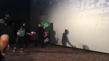 20170924《英伦对决》全球首映成龙刘涛见面会1