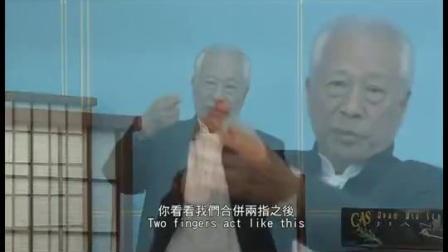 徐纪-三才剑4. 诀要之卷_标清