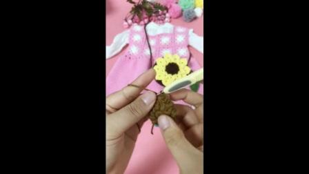 芸手工-向日葵葵花包上