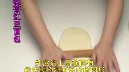 【烹饪培训】孟老师面包制作教程大全 (2)