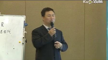 武威老师《互联网金融》北大金牌讲师工作室助理董小帅