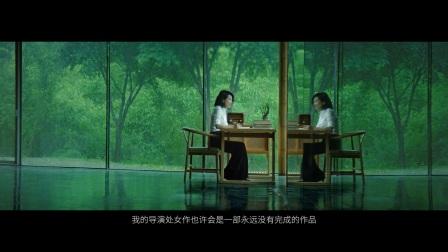 宝曦女性丨俞飞鸿篇