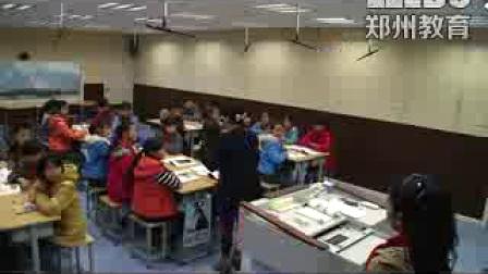 《首都北京》小學品德五年級-經開區袁莊小學 :張會霞