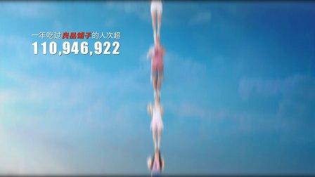 1012上播版【良品铺子 】《叠罗汉篇》15秒 (天猫超市+双11版)171010新