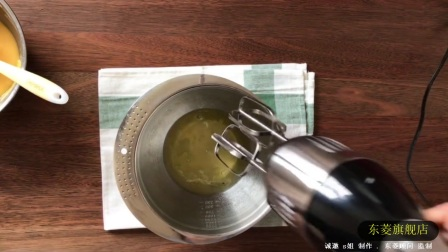 东菱K38E烤箱-戚风蛋糕的制作