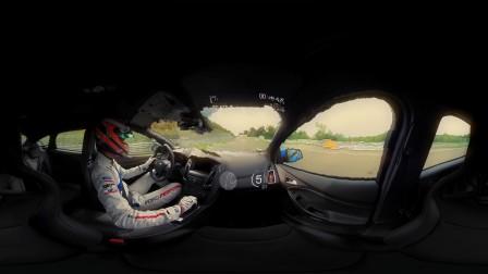 💕喜汇云VR💕 《驯服赛道》福克斯Focus RS 360 VR 挑战体验