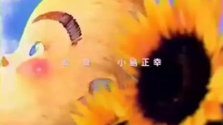 花田少年史[国语][][25完结]