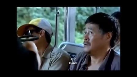 郭德纲打劫赵本山,一句一个包袱,笑破肚子