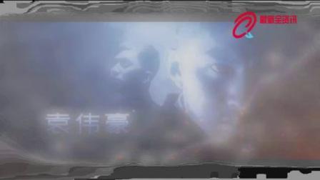 《使徒行者2》里都有哪些师奶杀手?