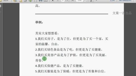 【营销文案2B】:外贸营销信怎么写,微商课程培训软文总结,微商课程文案