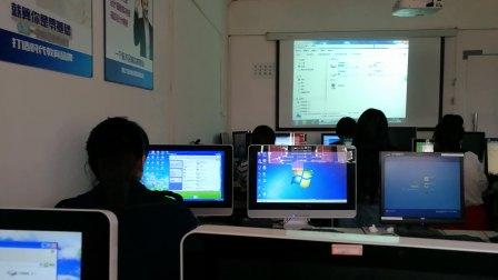 松江九亭新桥电脑培训班