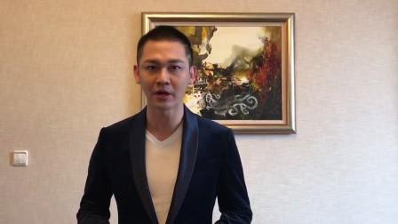 香港演员郭立行祝福郑响化妆造型学校