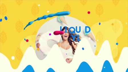 AE模板-时尚娱乐彩色流体线条图片青春电视栏目包装片头开场宣传片