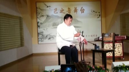 锯琴曲《云雀》演奏者周双喜,重庆之旅活动2017.10.11,摄录英子