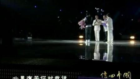 我的好兄弟 鸟巢演唱会版成龙赵本山高进小沈阳