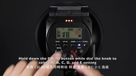 高能50T mini外拍灯使用视频