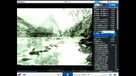 《为了中华民族的崛起》人教版品德六上-荥阳市高村二小:康花磊