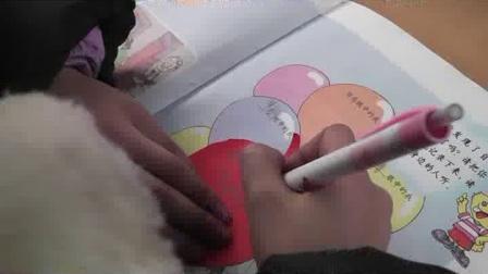 《我棒你也棒》人教版品德二上-新鄭市梨河鎮七里堂完全小學:孟麗霞