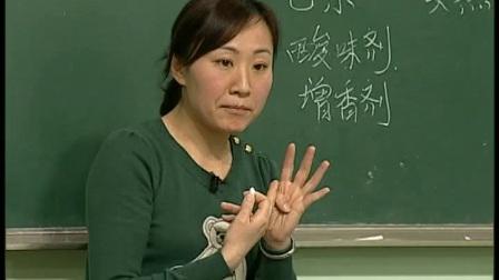 《我們的食物安全嗎》蘇教版科學四年級-南京市淵深港小學:任波