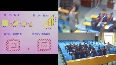 《网眼拉花》小学劳动技术人教版四上-青年路小学:孙记兰