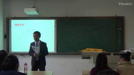 高中物理即兴演讲与模拟上课一等奖视频《静电力 库仑定律》付家豪,2016年第四届全国师范院校师范生教学技术竞赛