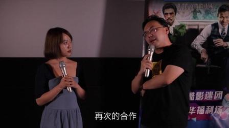 """优酷影迷团:《追龙》""""五亿探长刘德华""""&""""最强黑帮甄子丹"""""""