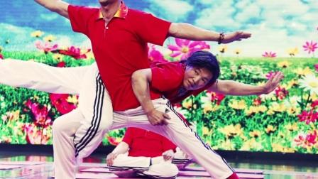 瑜伽有何魔力?中国瑜伽第一村玉狗梁的爷爷奶奶告诉你