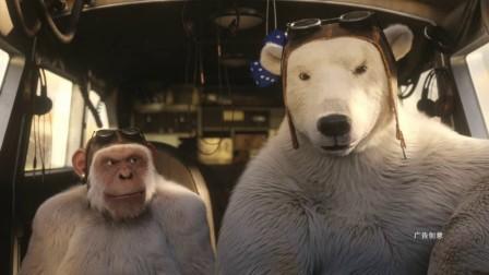 哈尔滨啤酒 冰纯白啤- 云捕手篇-  30s 电视广告