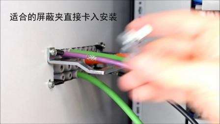 易科智连KEL-EMC-PFM电缆安装支架