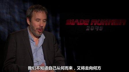 《银翼杀手2049》导演采访,杜比影院效果出众