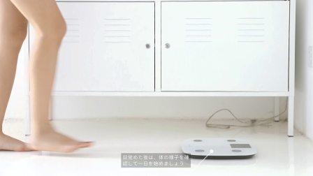 【产品介绍】宜丽客 ELECOM HCS-RFS01 体重秤