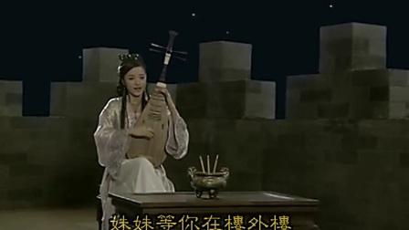 汴水流MV《江山风雨情》插曲