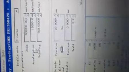 EMAC-200 控制直线电机在速度环下测试