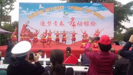 雁江区长寿文化研究会(欢乐火把节)