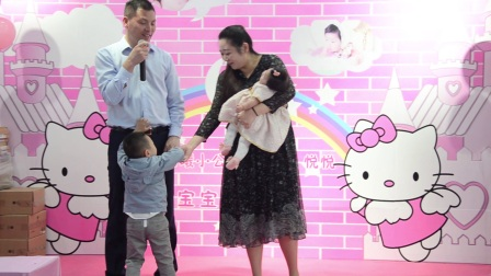 宝宝百日宴流程