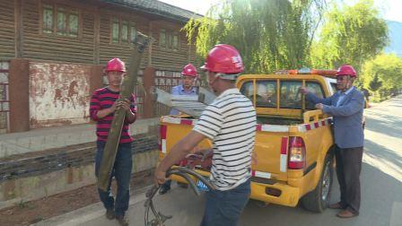 泸沽湖供电所宣传片