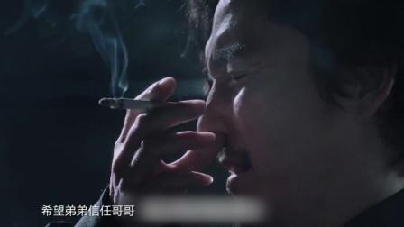 鹿晗买戒指引网友猜测 20171013