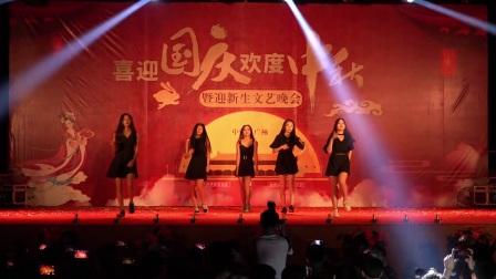 广州新东方烹饪学校2017年国庆晚会《gashina》北校经典西点专业