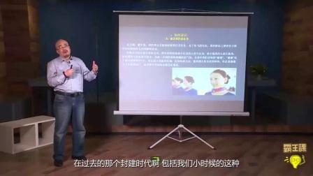 倪建伟-销售十大说话技巧