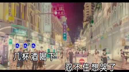 群星-兄弟好久不见(原版)红日蓝月KTV推介