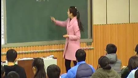 """《細胞的能量""""通貨""""——ATP》高一生物-鄭州外國語學校:張潔"""