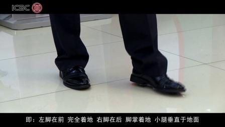 中国工商银行湖南益阳分行服务礼仪展示